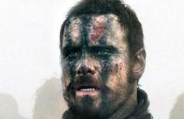 Macbeth: imágenes