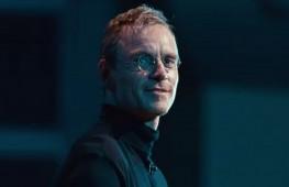 Steve Jobs:Trailer