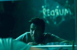 Terror en tres Trailers